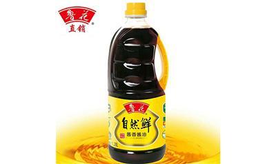 鲁花自然鲜酱香酱油
